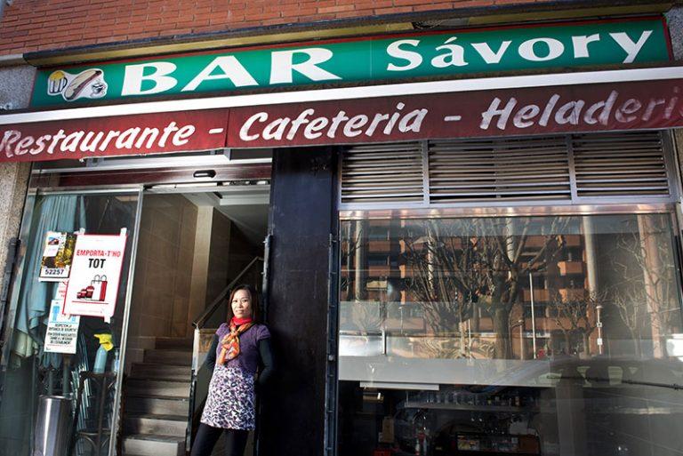 bar savory exterior 2 768x513