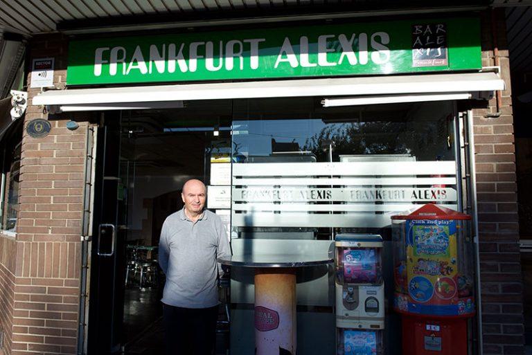 frankfurt alexis exterior 2 768x513