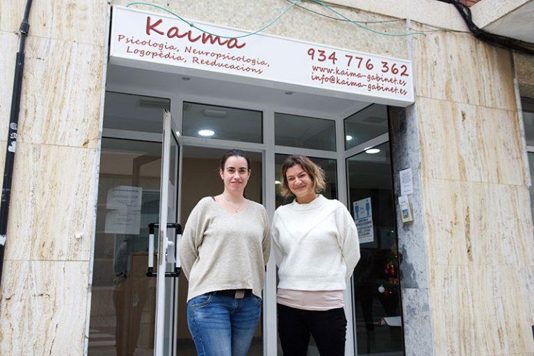 kaima exterior 2 768x513
