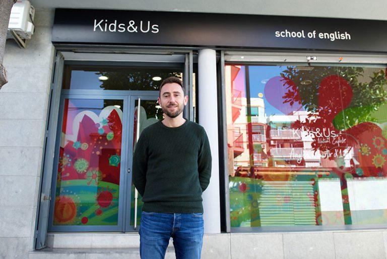 kidsus exterior 2 768x513