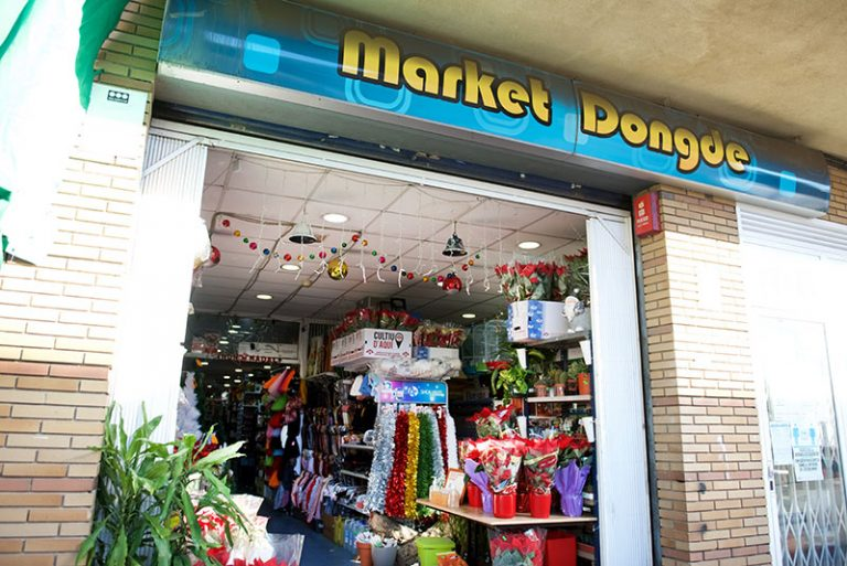 market dondge exterior 768x513