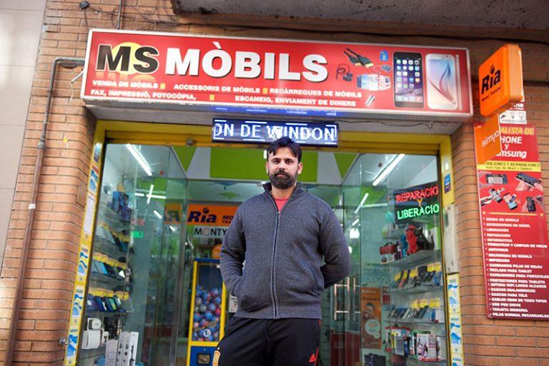 ms mobils exterior 2 768x513
