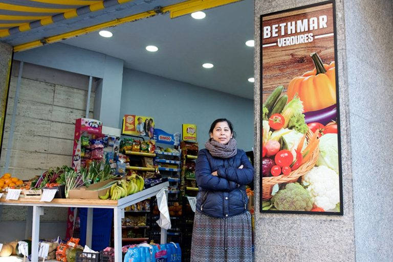 verdures bethmar exterior 2 768x513