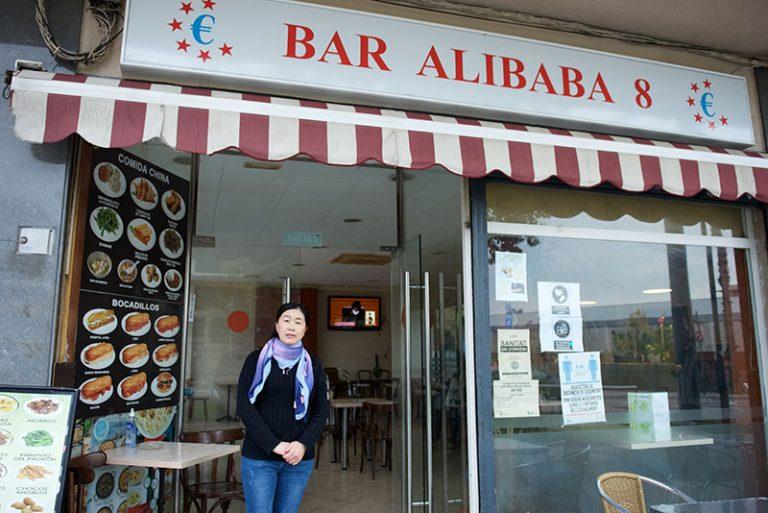 alibaba 8 exterior 2 768x513